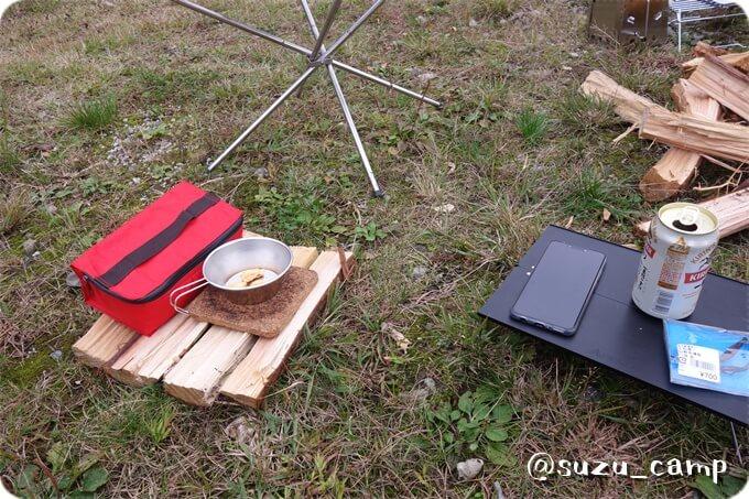 薪テーブル