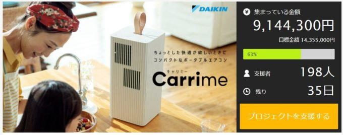 Carrime