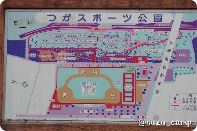 つがスポーツ公園キャンプ場 マップ