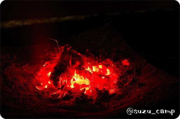 焚き火 熾火