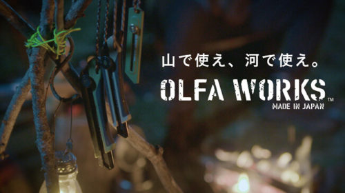 OLFA WORKS