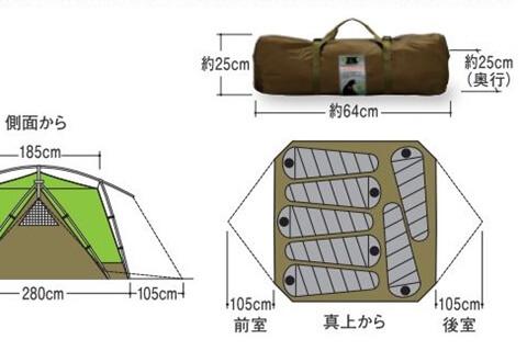 ムーンライトテント7型