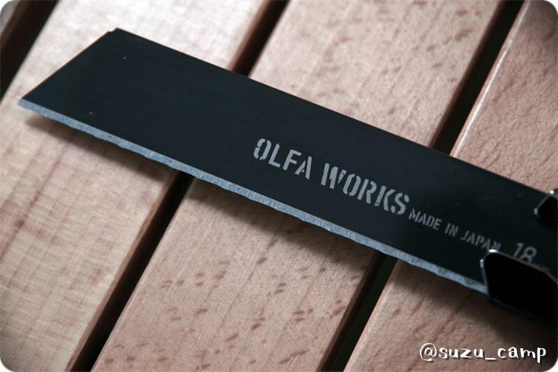 OLFA WORKS フィールドナイフ