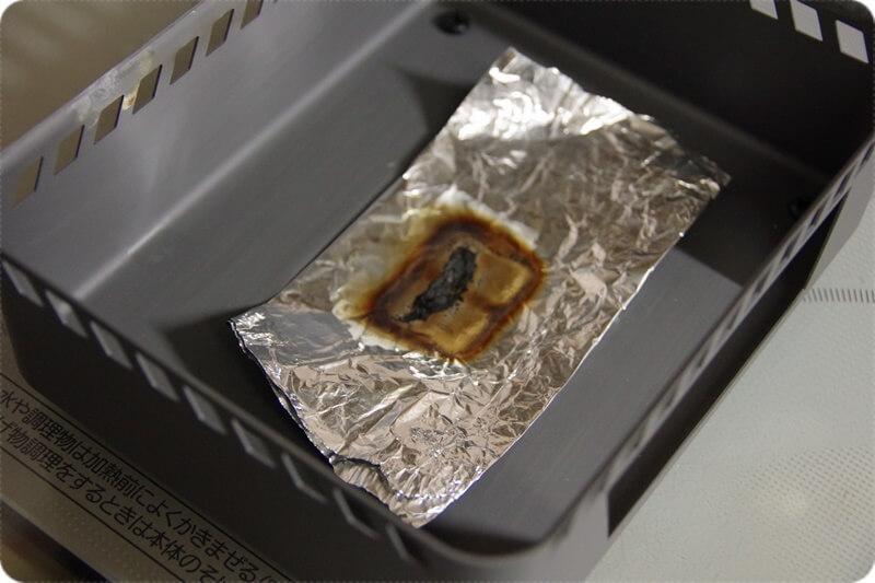 Esbit 1100mlクックセット タブレット燃焼跡