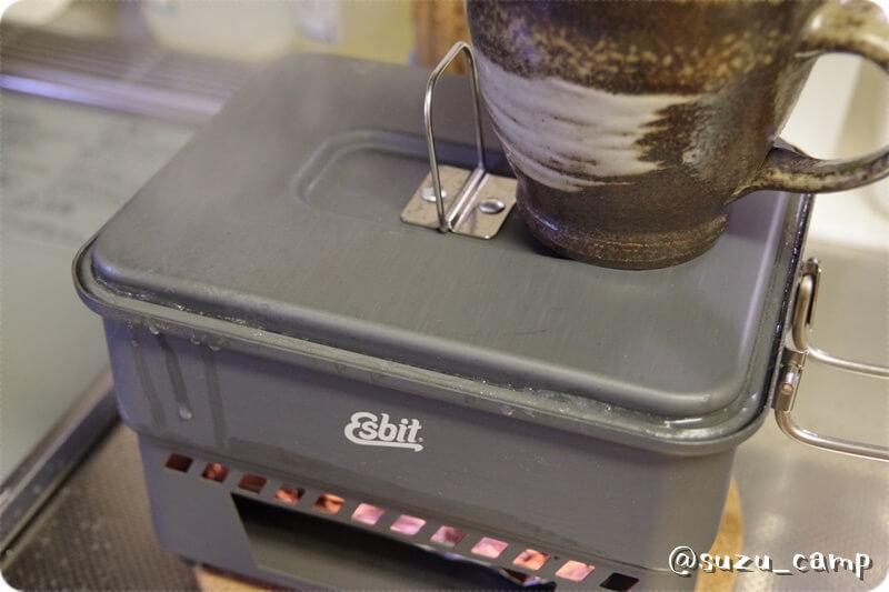 Esbit 1100mlクックセット 炊飯 吹きこぼれ