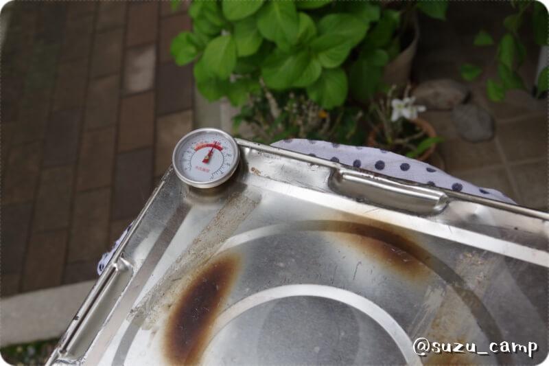 ベーコン作り 燻製