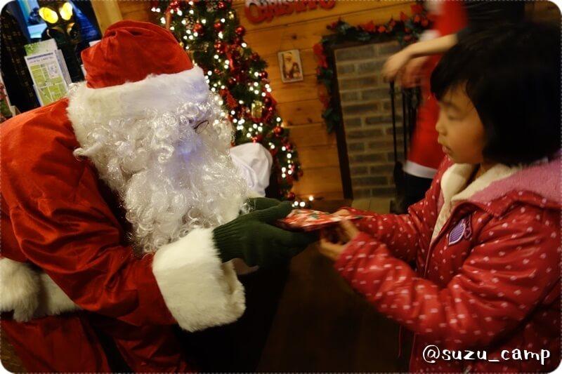 メープル那須 クリスマスイベント