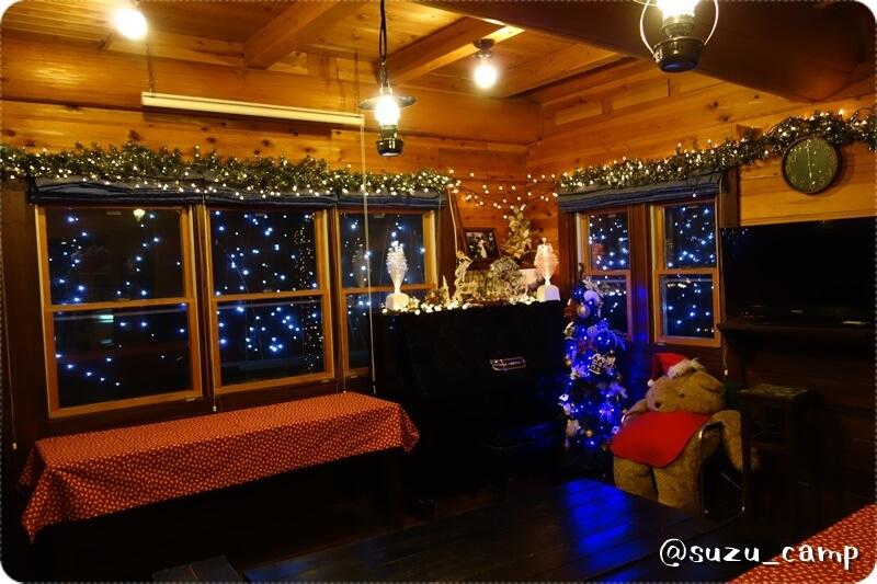 メープル那須 クリスマス