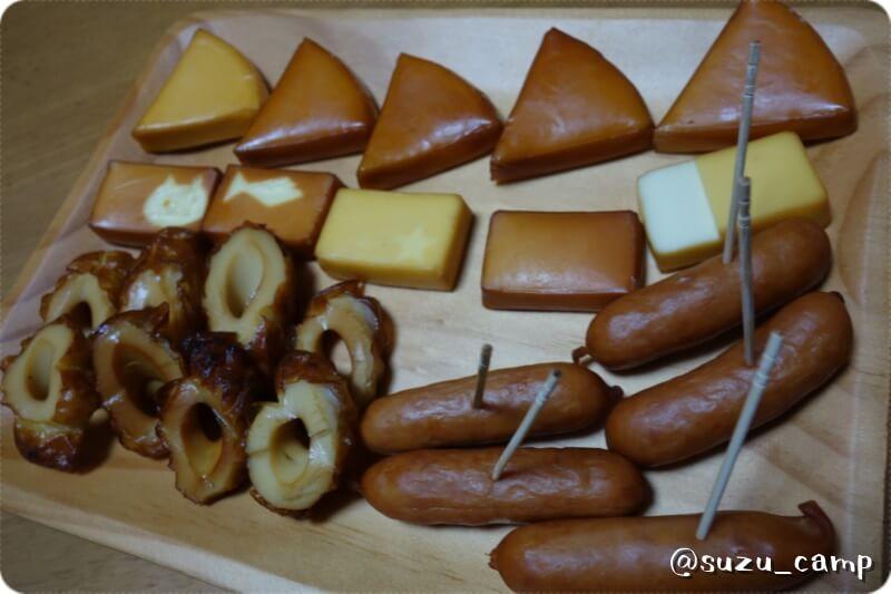 燻製 ちくわ チーズ