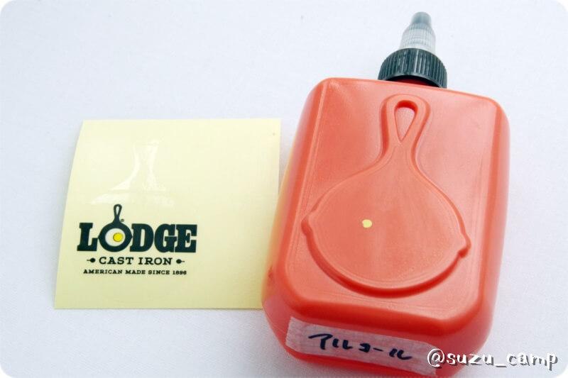 LODGE ネジ式ディスペンサーボトル シール