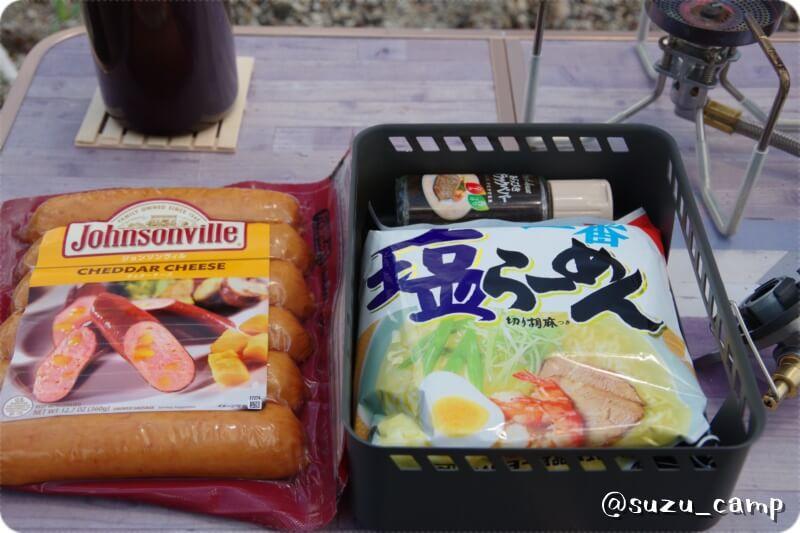 菖蒲ヶ浜キャンプ場 昼食 エスビットクックセット