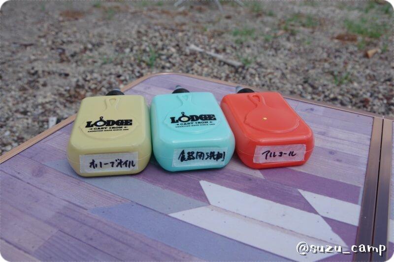 菖蒲ヶ浜キャンプ場 fam_mag