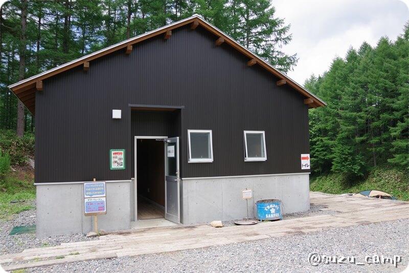 丸沼高原 洗い場・トイレ