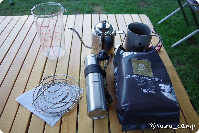 丸沼高原 コーヒー
