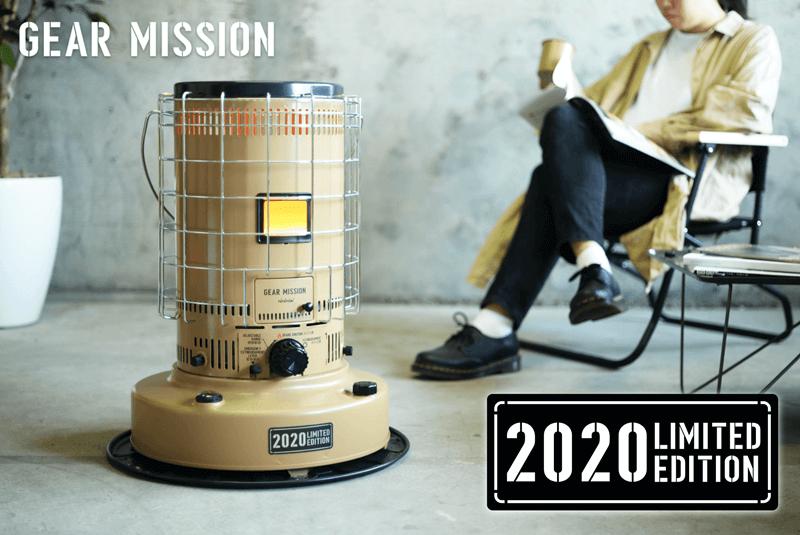 トヨトミ GEAR MISSION 2020