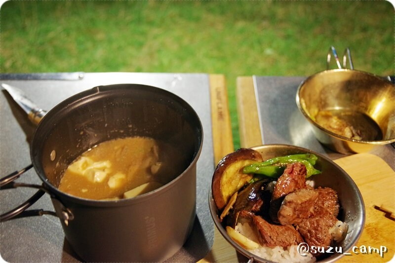 湯元キャンプ場 夕飯 もつ煮もいただきます