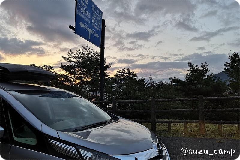 浩庵キャンプ場 富士山 入場待ち