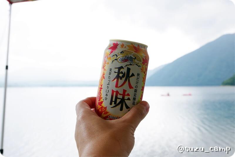 浩庵キャンプ場 9時から乾杯