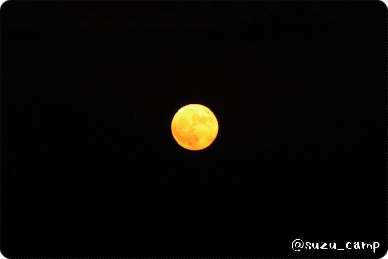 浩庵キャンプ場 満月