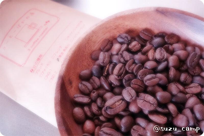 コーヒー豆購入 コーヒーばかの店