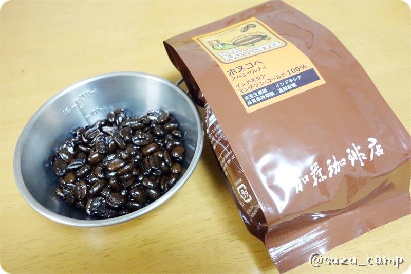 コーヒー豆 加藤珈琲