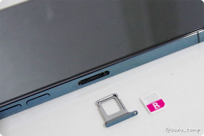 iPhone12promax SIM