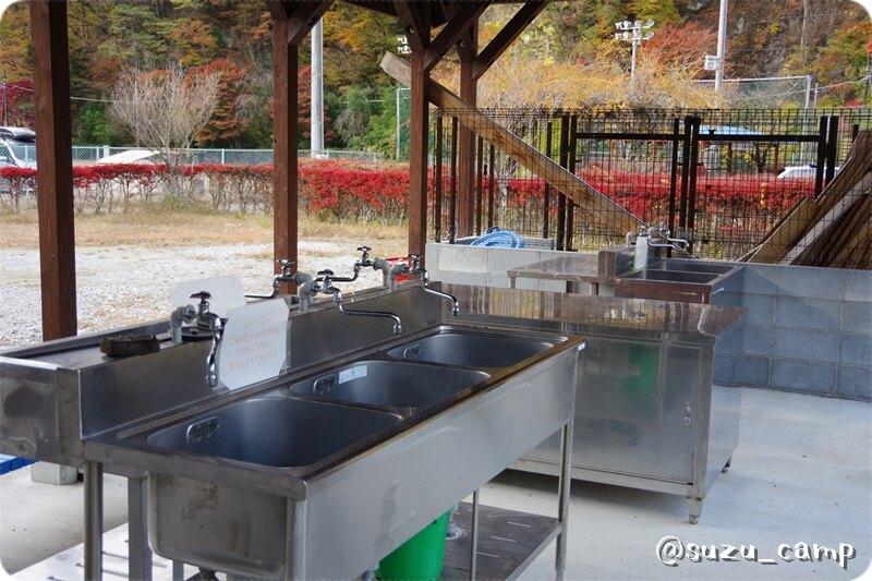 薬師の湯キャンプ場 洗い場