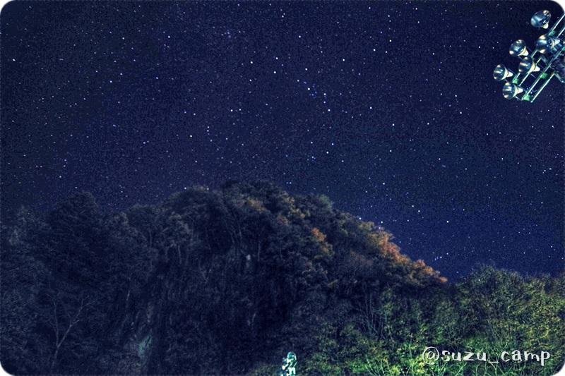 薬師の湯キャンプ場 星空
