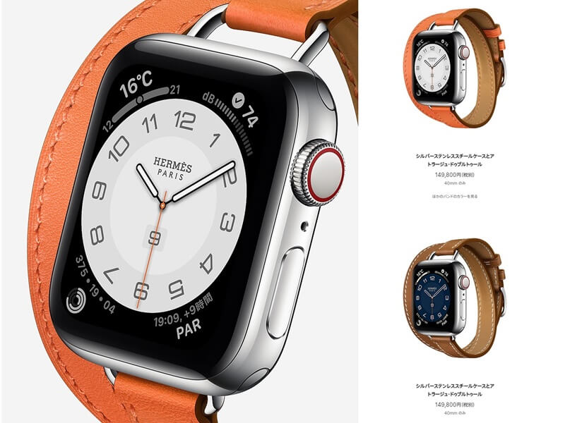 Apple Watch Hermèsモデル