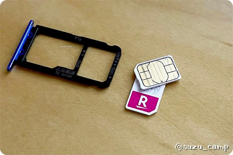iphone12 esim化