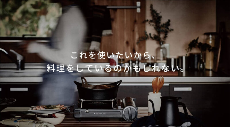 LUXE CAMP STOVE(ラックスキャンプストーブ)