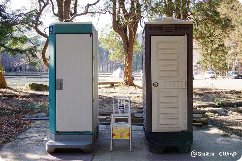 グリフ前日光 仮設トイレ