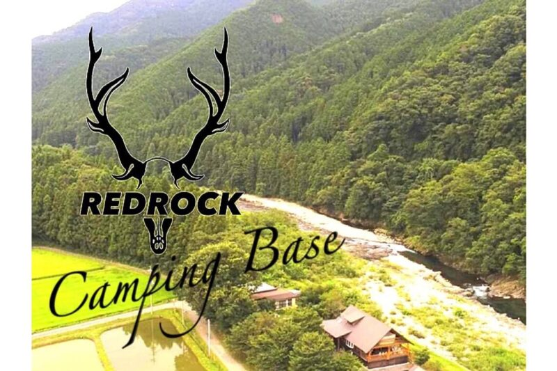 REDROCKキャンプ場