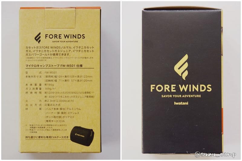 FORE WINDS マイクロキャンプストーブ 箱