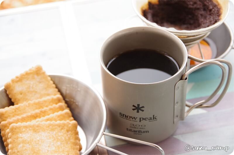 REDROCK コーヒータイム