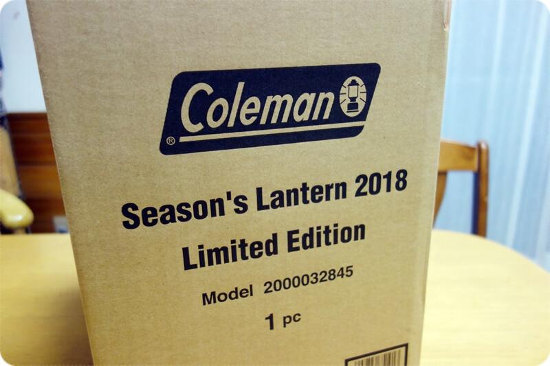 シーズンズランタン2018 段ボール箱