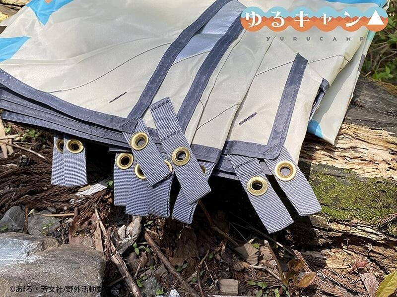 ゆるキャン△防水タープ ハトメ