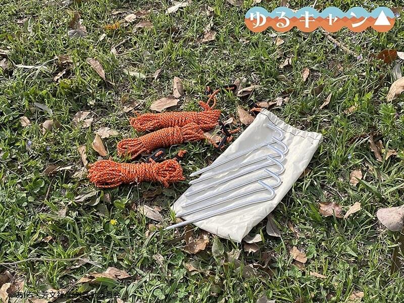 ゆるキャン△防水タープ ペグ、ロープ