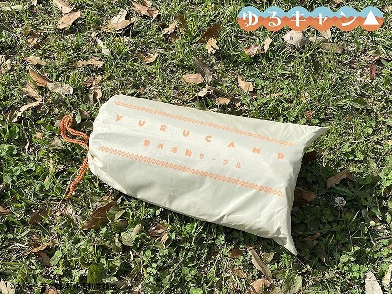 ゆるキャン△防水タープ 収納袋