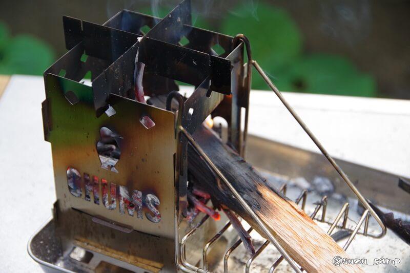 BE-PAL 2021年7月号 ブービーバード焚き火台SOLO