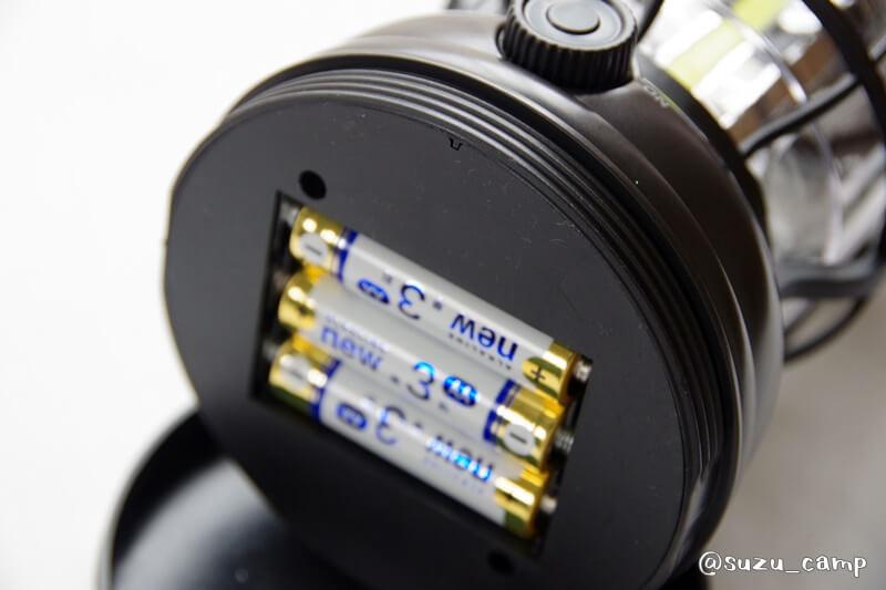 ダイソーランタン 電池