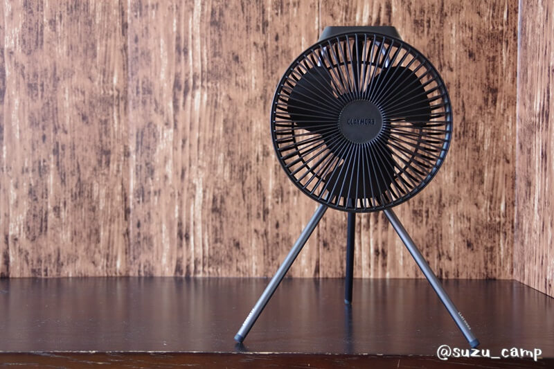 CLAYMORE fan V600+