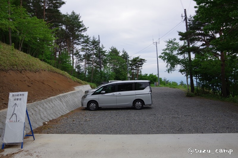 陣馬形山キャンプ場 駐車場