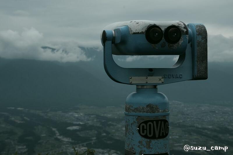 陣馬形山キャンプ場 頂上