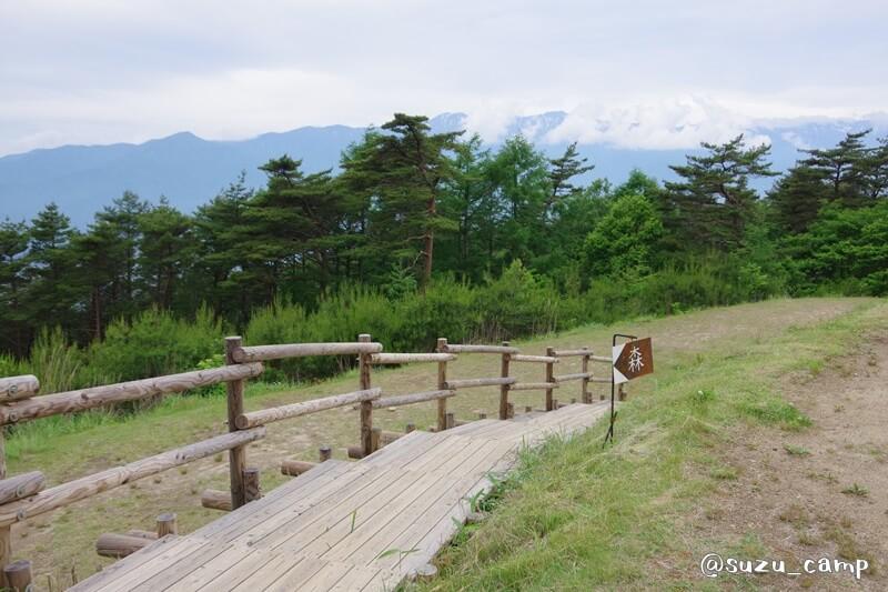 陣馬形山キャンプ場 森サイト
