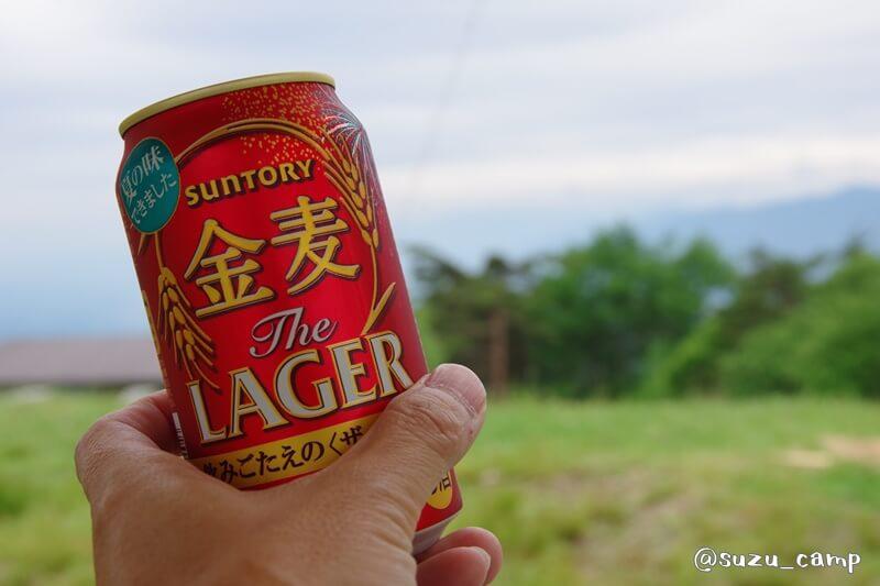 陣馬形山キャンプ場 乾杯