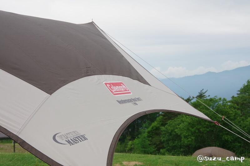 陣馬形山キャンプ場 タープ