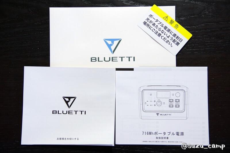 bluetti_eb70