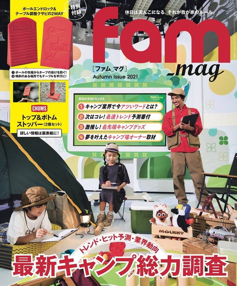 fam_mag Autumn Issue 2021